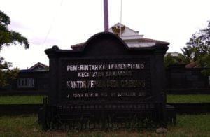 Telusuri Realisasi DD Ciherang - Ciamis: Perangkat Desa Kebakaran Jenggot, Ada Apa? 112