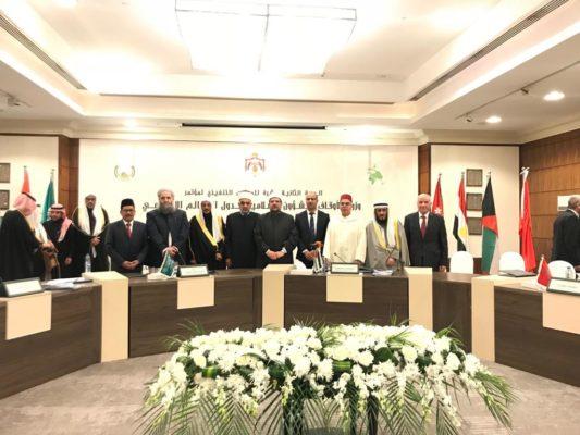Delapan Negara Anggota Badan Eksekutif Konferensi Menteri Agama Bahas Isu Keagamaan di Yordania 111