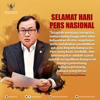 Peringatan Hari Pers Nasional 2021, Seskab: Tetap Jaga Integritas dan Junjung Tinggi Nilai Kebenaran 113